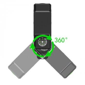 Rotate HS-Q003